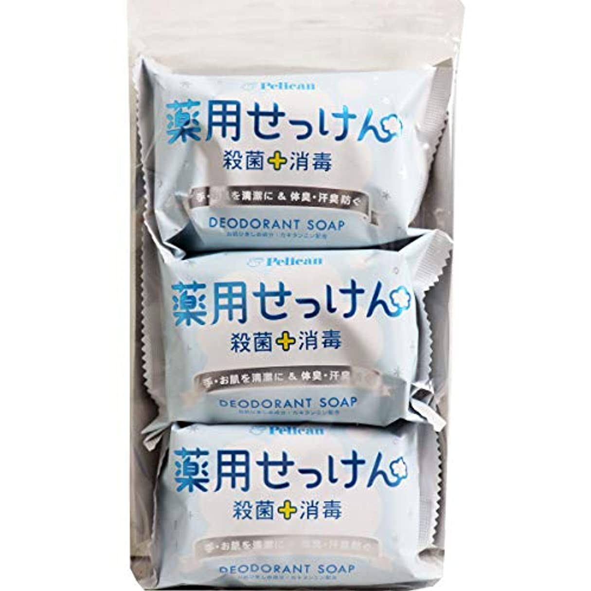 漏斗説得力のあるコインランドリーペリカン石鹸 薬用石けん 85g×3個×4パック