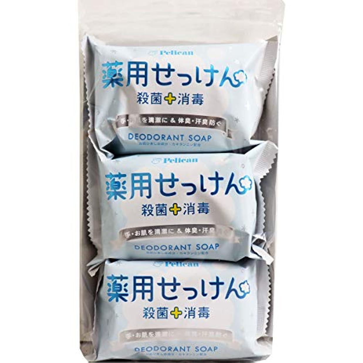 戦い放つ薬ペリカン石鹸 薬用石けん 85g×3個×4パック