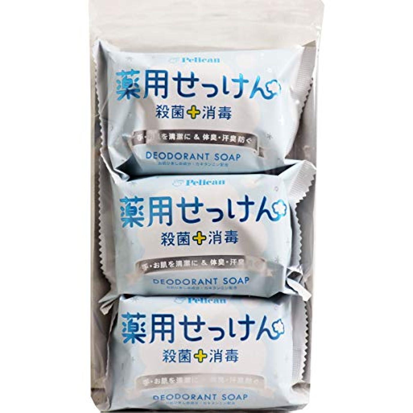 完璧な側面手段ペリカン石鹸 薬用石けん 85g×3個×4パック