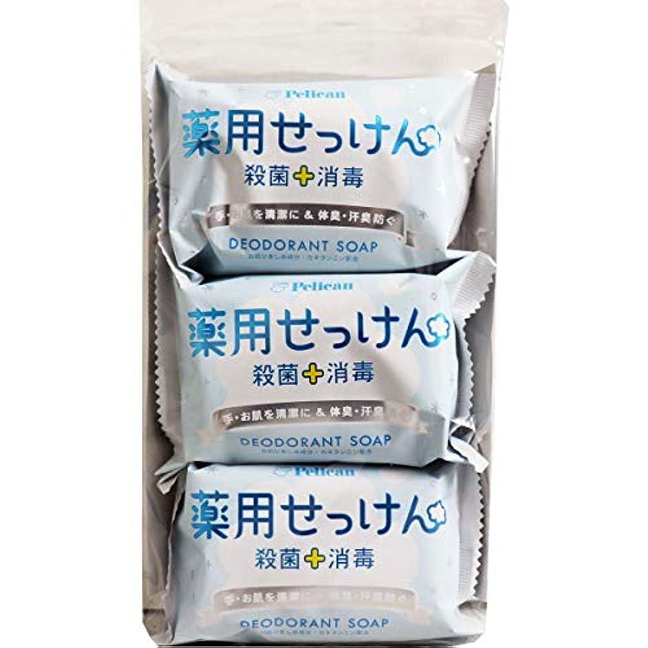 時期尚早り約束するペリカン石鹸 薬用石けん 85g×3個×4パック