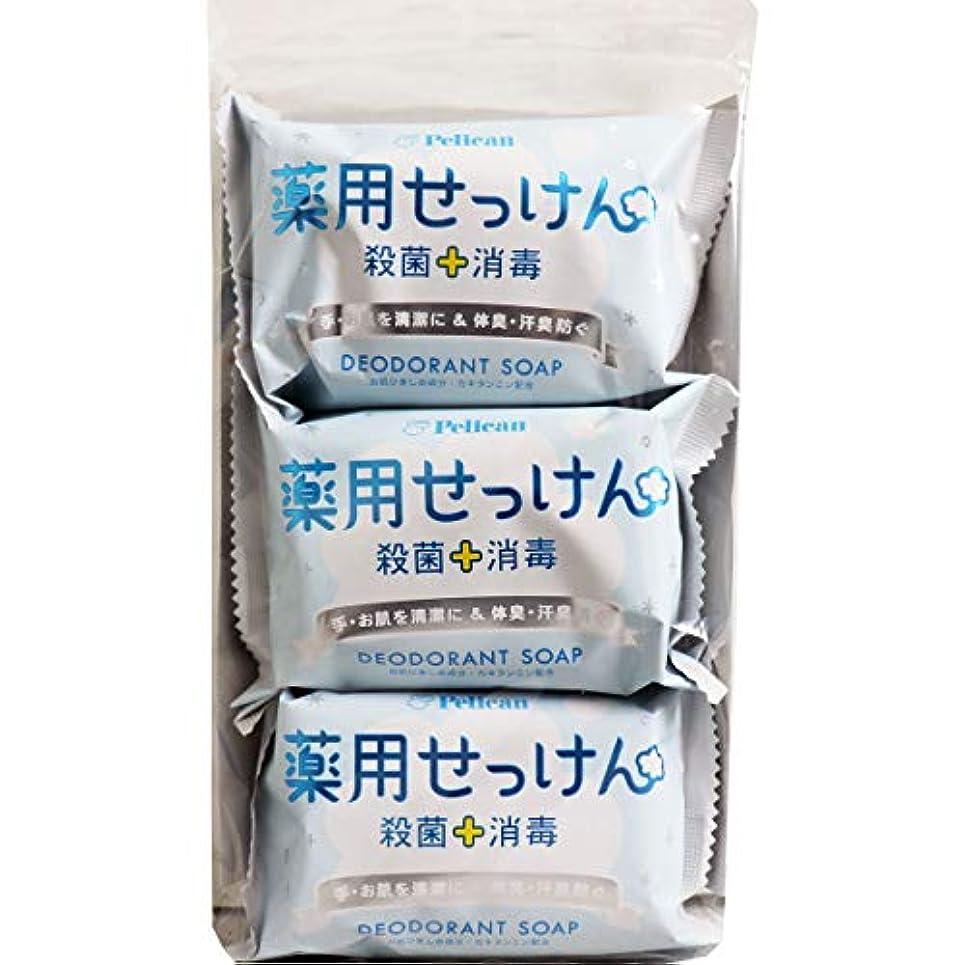 クモさようなら頻繁にペリカン石鹸 薬用石けん 85g×3個×4パック