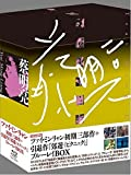 ツァイ・ミンリャン初期三部作+引退作「郊遊〈ピクニック〉」ブルー...[Blu-ray/ブルーレイ]