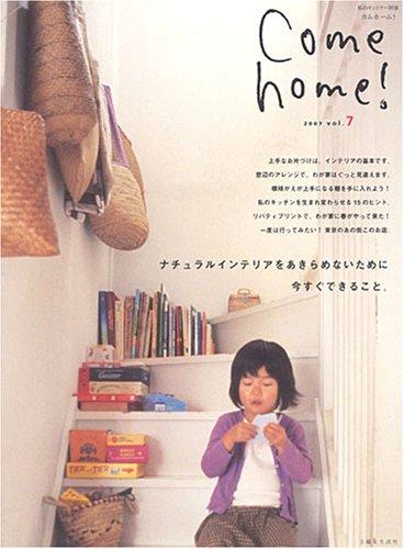 Come home! vol.7 (私のカントリー別冊)
