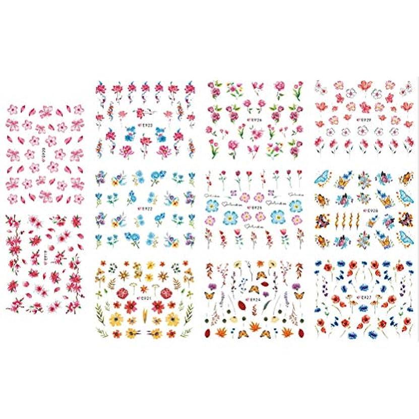 構造毎月心配Frcolor ネイルシール 花 3D ネイルステッカー ネイルホイル ネイルアートシール 爪に貼るだけ マニキュア 11枚セット(混合パターン)
