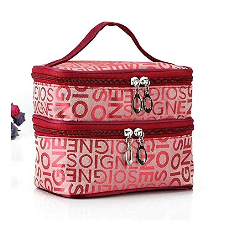 安全性く正しくポータブル旅行ダブルワード印刷化粧品化粧品袋収納多機能包装 (5#)