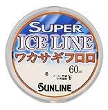 サンライン(SUNLINE) フロロカーボンライン スーパーアイス ワカサギ 60m 0.4号