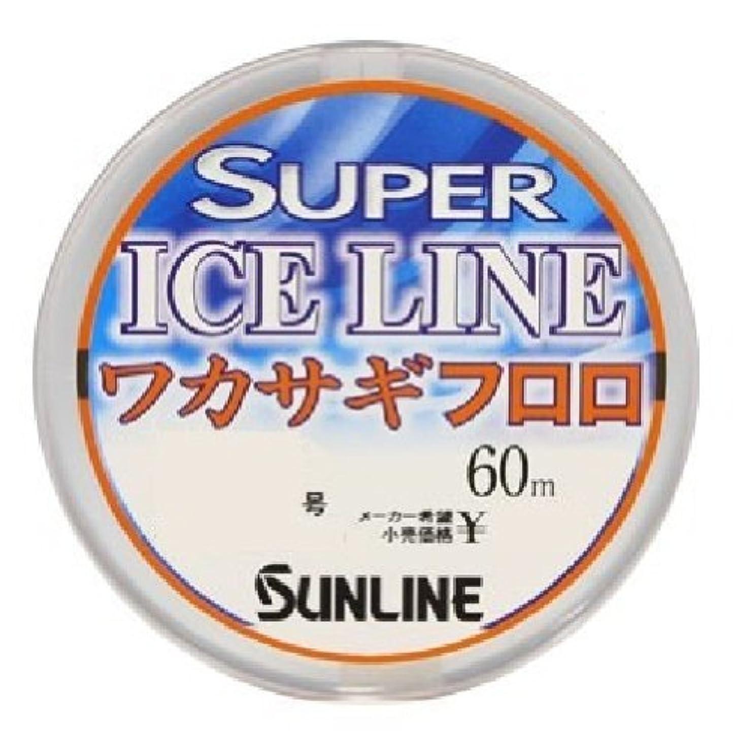 シャイニングきらめき気質サンライン(SUNLINE) フロロカーボンライン スーパーアイス ワカサギ 60m 0.3号