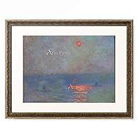 クロード・モネ Claude Monet 「Waterloo Bridge, Soleil dans le brouillard」 額装アート作品