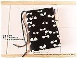 手帳カバーほぼ日手帳オリジナルサイズ対応A6手帳カバー 新芽 ブラック モノクロ