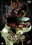 牙狼<GARO> 1 [DVD] 画像