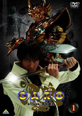 牙狼<GARO> 1 [DVD]
