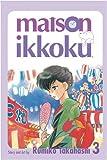 Maison Ikkoku: v. 3 (Manga)