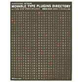 MOVABLETYPE PLUGINS DIRECTORY