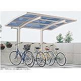 サイクルポート YKK ap レイナポートグラン ミニ 22-21 ポリカ屋根 標準基本セット 『サビに強いアルミ製 家庭用 自転車置き場 屋根』  プラチナステン