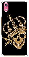 sslink KYV44/DIGNO A/おてがるスマホ01 ハードケース スカルクラウン-A スカル 王冠 クラウン スマホ ケース スマートフォン カバー カスタム ジャケット