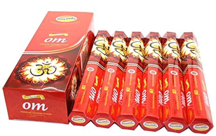 エンディング黒くする放映Govinda ® Incense – Om – 120 Incense Sticks、プレミアムIncense、Masalaコーティング