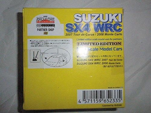 1/64 ラリーカーコレクション スズキ SX4 WRC ワークスカラー