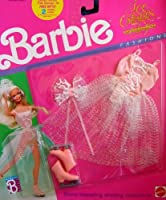 Barbie Ice Capades 50th Anniversary Fashions - Out-Dated Pink Stamps MISSING (1989 Mattel Hawthorne)
