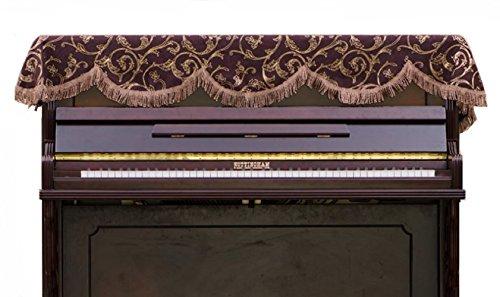 ピアノカバー アップライト トップカバー レトロ モカブラウン/ゴールド MB560