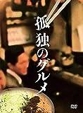 孤独のグルメ Season1-6 DVD-BOX 22枚組