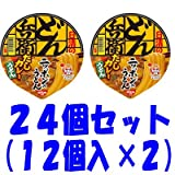 日清食品 どん兵衛 だしカレーうどん 西日本 関西 24個セット(12個×2)