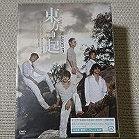 東方神起/All About 東方神起 Season 3〈6枚組〉