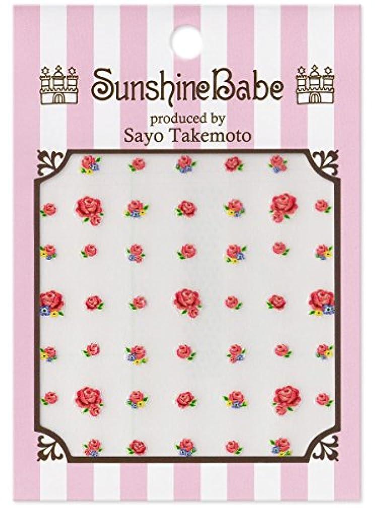 剥ぎ取るシャベルアンプサンシャインベビー 武本小夜のネイルシール Sayo Style ローズ ピーチ