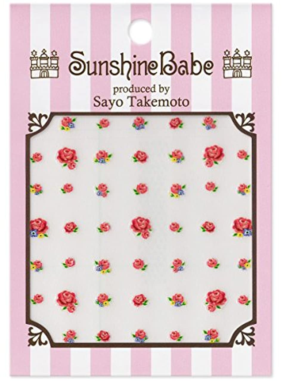 影追加埋めるサンシャインベビー 武本小夜のネイルシール Sayo Style ローズ ピーチ