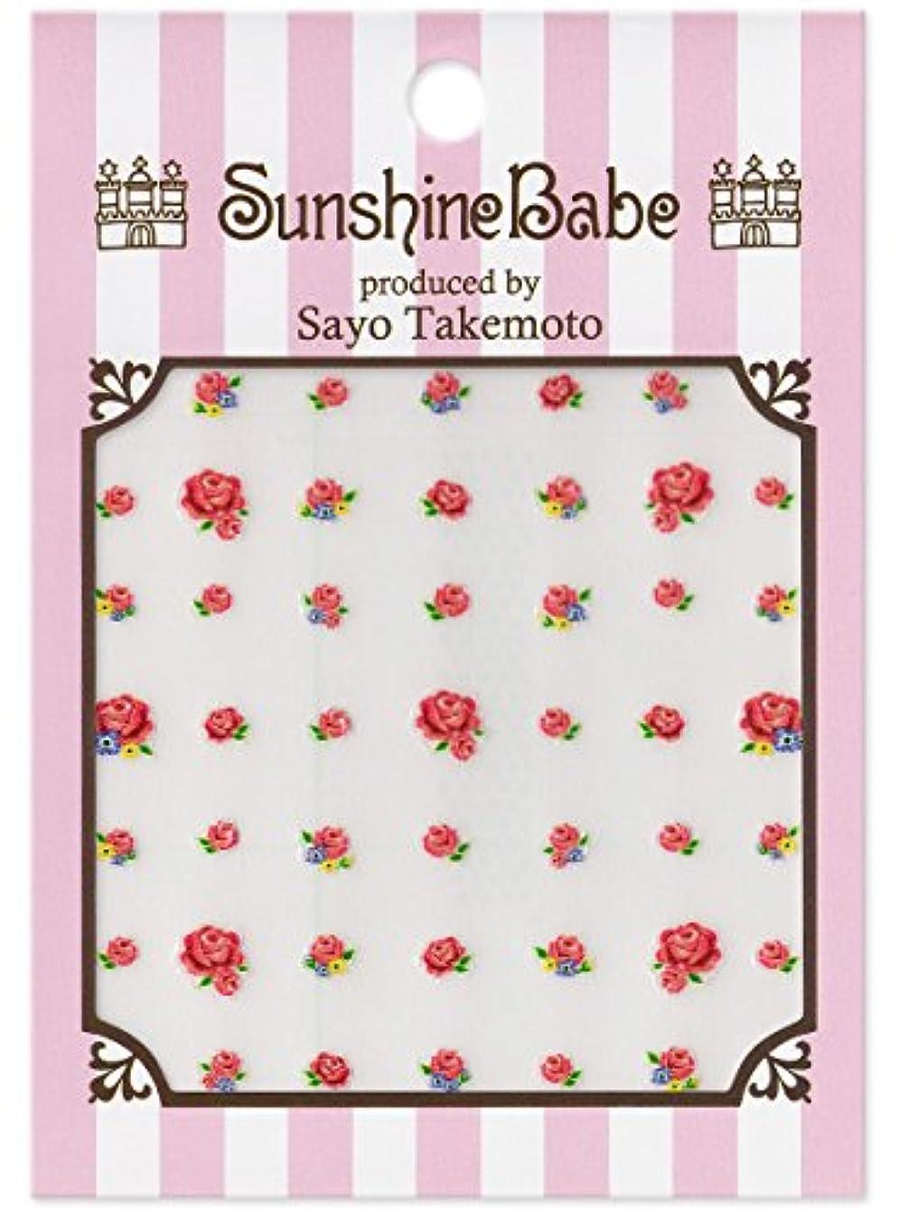 と組む振り向く脅威サンシャインベビー 武本小夜のネイルシール Sayo Style ローズ ピーチ