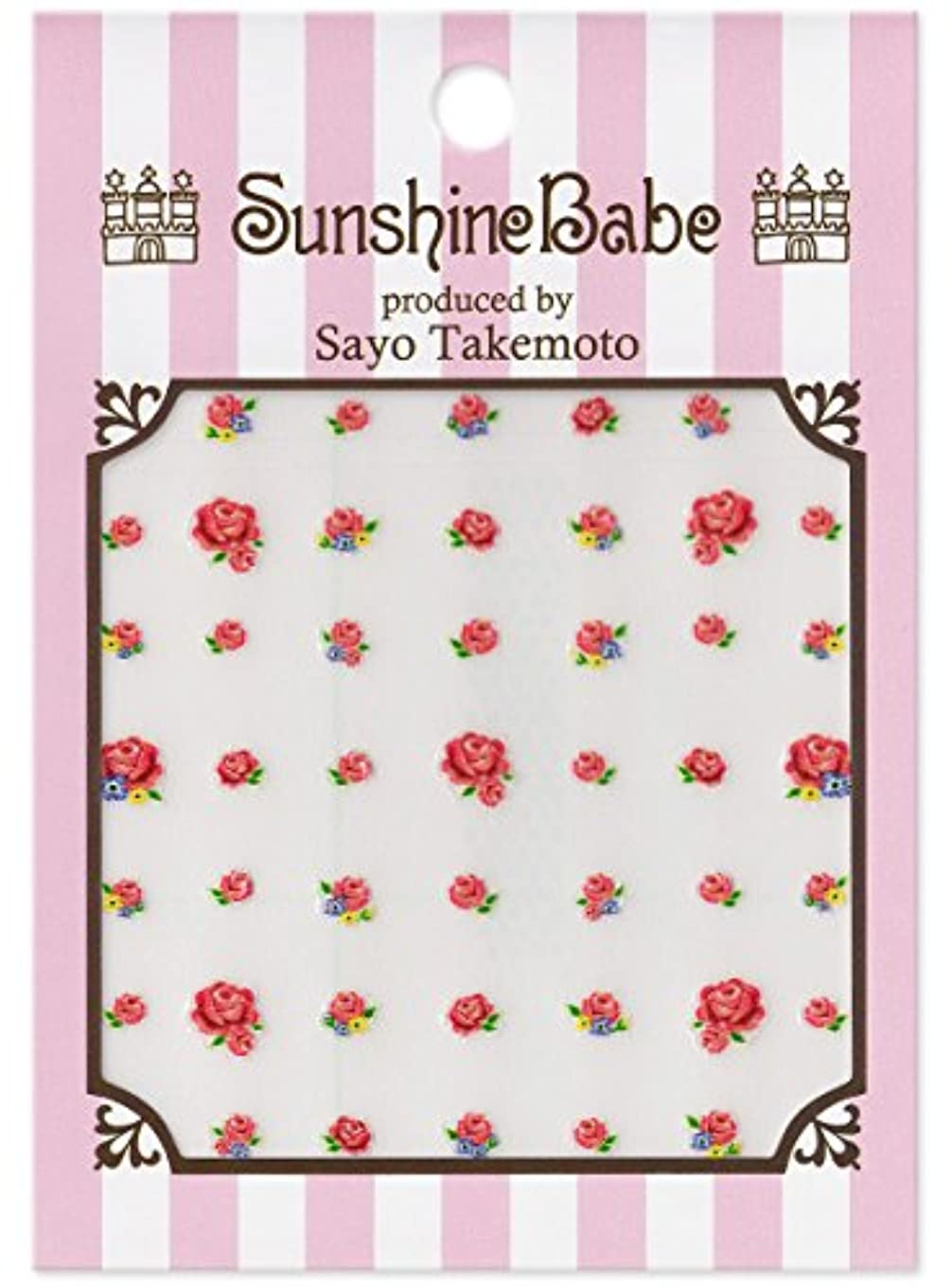 悪の消費する葬儀サンシャインベビー 武本小夜のネイルシール Sayo Style ローズ ピーチ