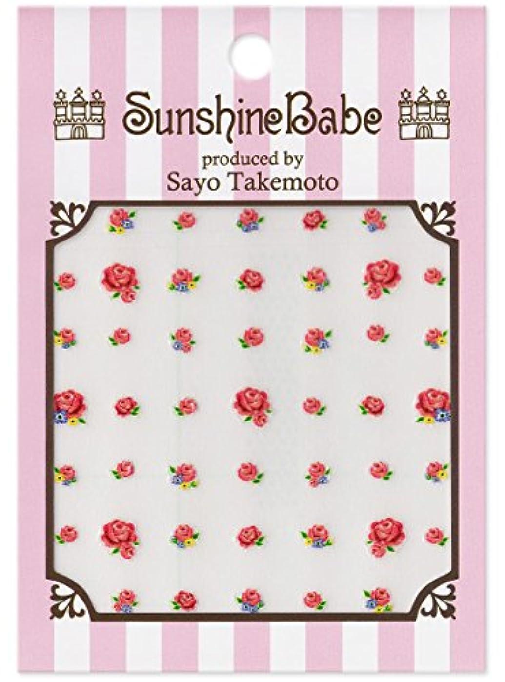 彼ら帆王室サンシャインベビー 武本小夜のネイルシール Sayo Style ローズ ピーチ