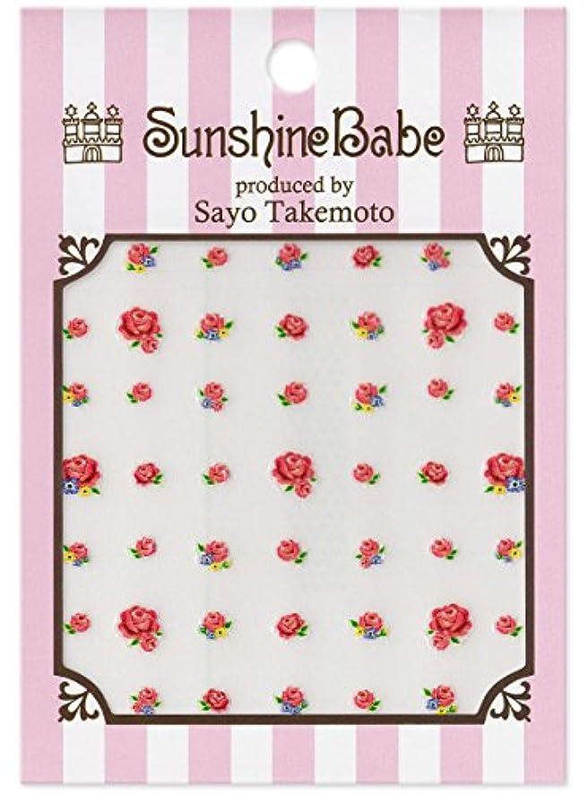 言語スチュアート島結果としてサンシャインベビー 武本小夜のネイルシール Sayo Style ローズ ピーチ