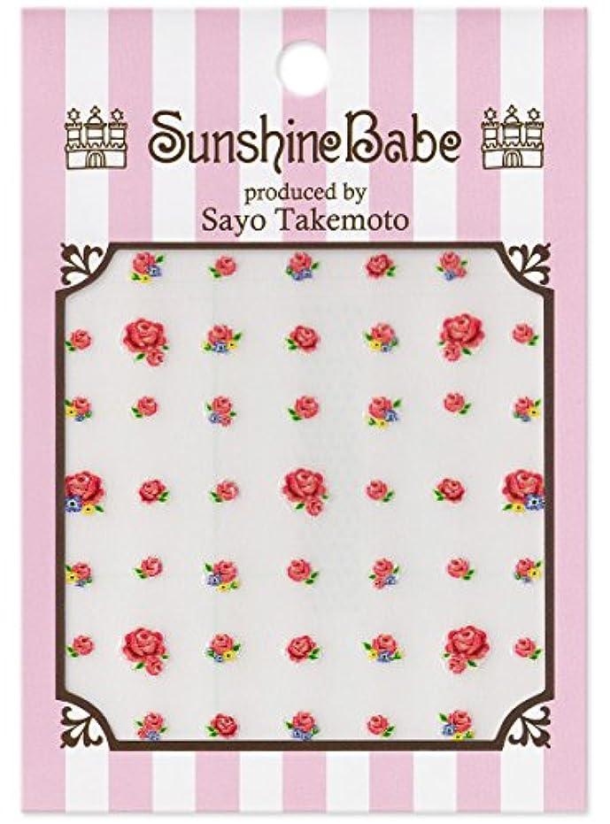暴君気楽な放棄されたサンシャインベビー 武本小夜のネイルシール Sayo Style ローズ ピーチ