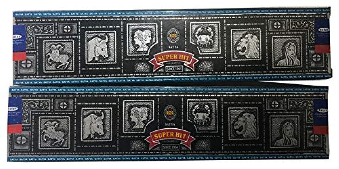 パラシュートデンマーク語ヤギSatyaスーパーヒット香Nag Champa –  – 2個のパック各15グラム