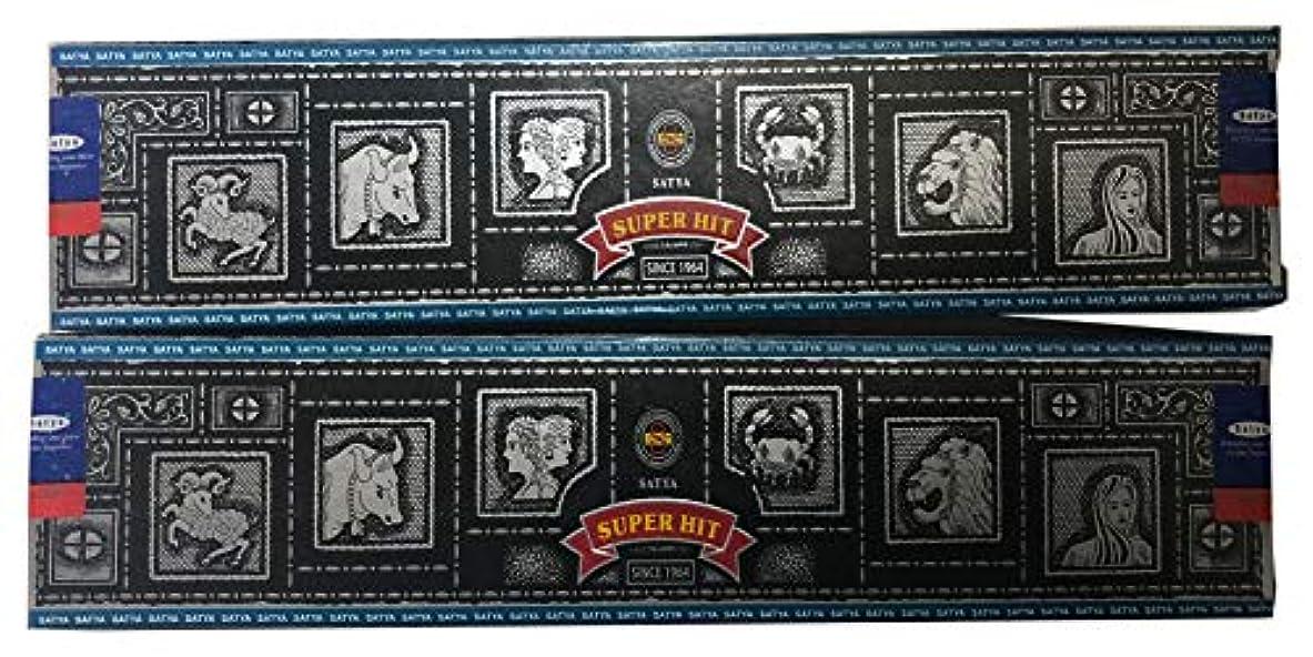 ゴミ未払いまたはSatyaスーパーヒット香Nag Champa –  – 2個のパック各15グラム