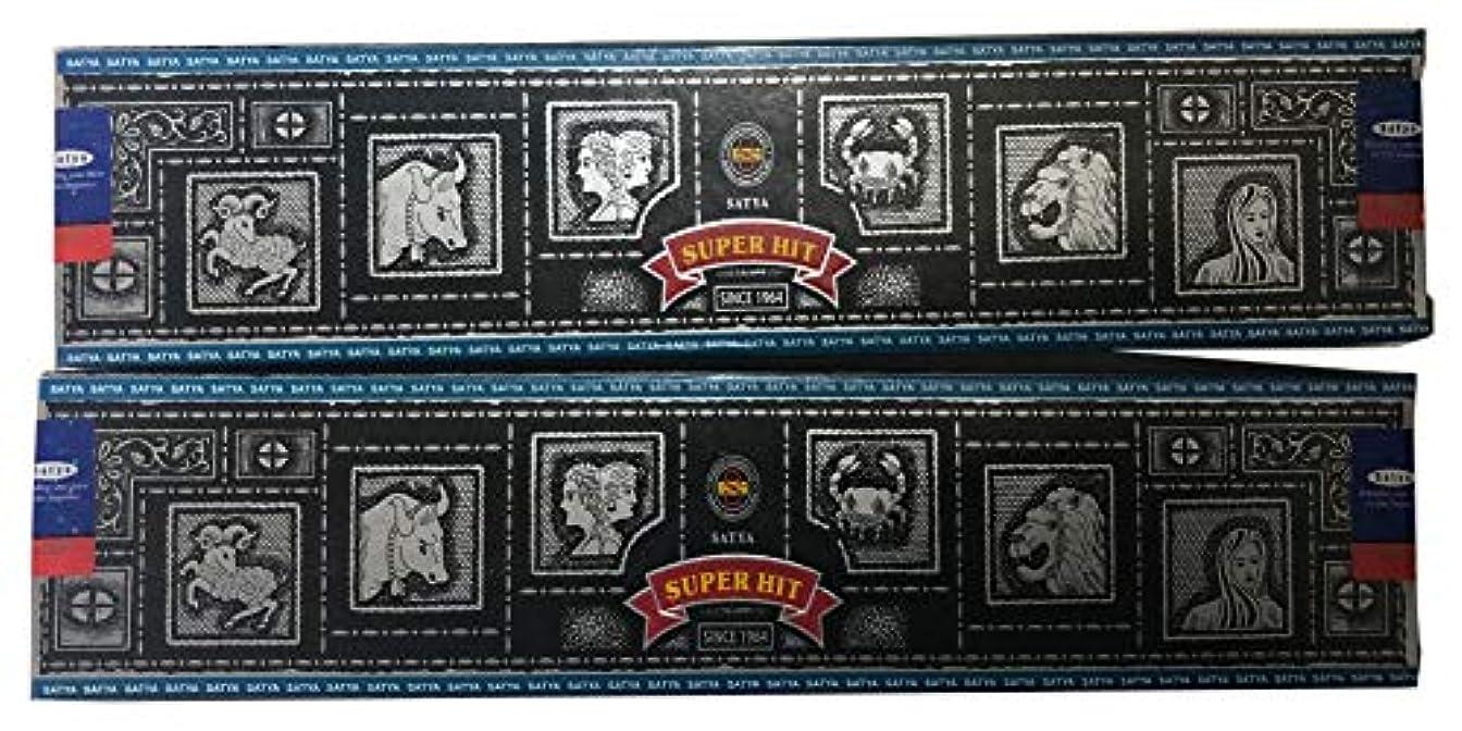 証明枯渇減衰Satyaスーパーヒット香Nag Champa –  – 2個のパック各15グラム
