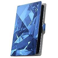 タブレット 手帳型 タブレットケース タブレットカバー カバー レザー ケース 手帳タイプ フリップ ダイアリー 二つ折り 革 青 ブルー きらきら 結晶 007842 MediaPad T3 7 Huawei ファーウェイ MediaPad T3 7 メディアパッド T3 7 t37mediaPd t37mediaPd-007842-tb