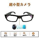 YAOAWE超小型カメラ無孔スパイカメラHD 1080Pメガネ型隠しカメラ - Best Reviews Guide