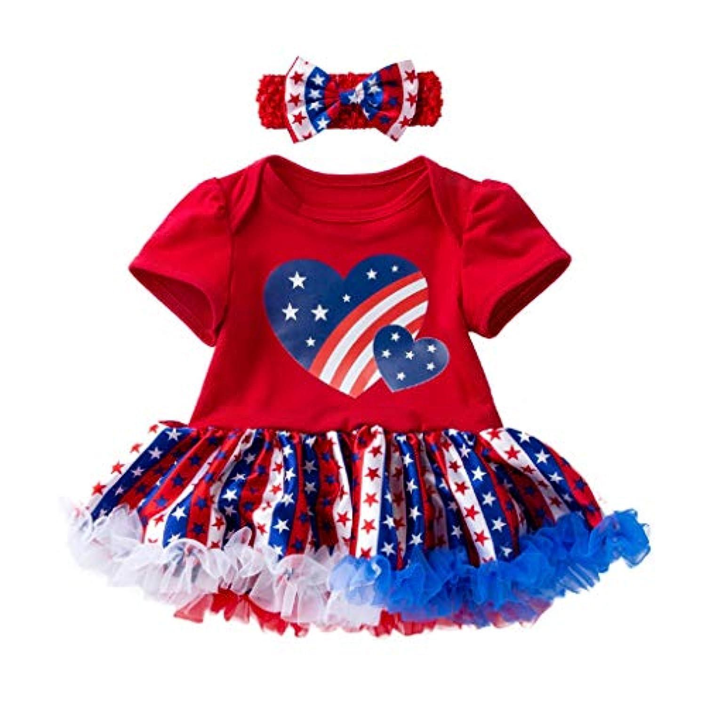 [ポクトロン] ベビー 独立記念日 赤ちゃん おしゃれ 半袖 かっこいい ハート形 星 印刷 ロンパース スカート+ヘアバンド スーツ 2点セット