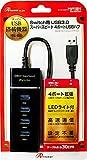 Switch用 USB3.0 スーパースピード 4ポートUSBハブ