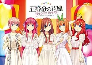 【Amazon.co.jp限定】五等分の花嫁スペシャルイベント[Blu-ray](昼の部ライヴ歌唱音源CD付き)