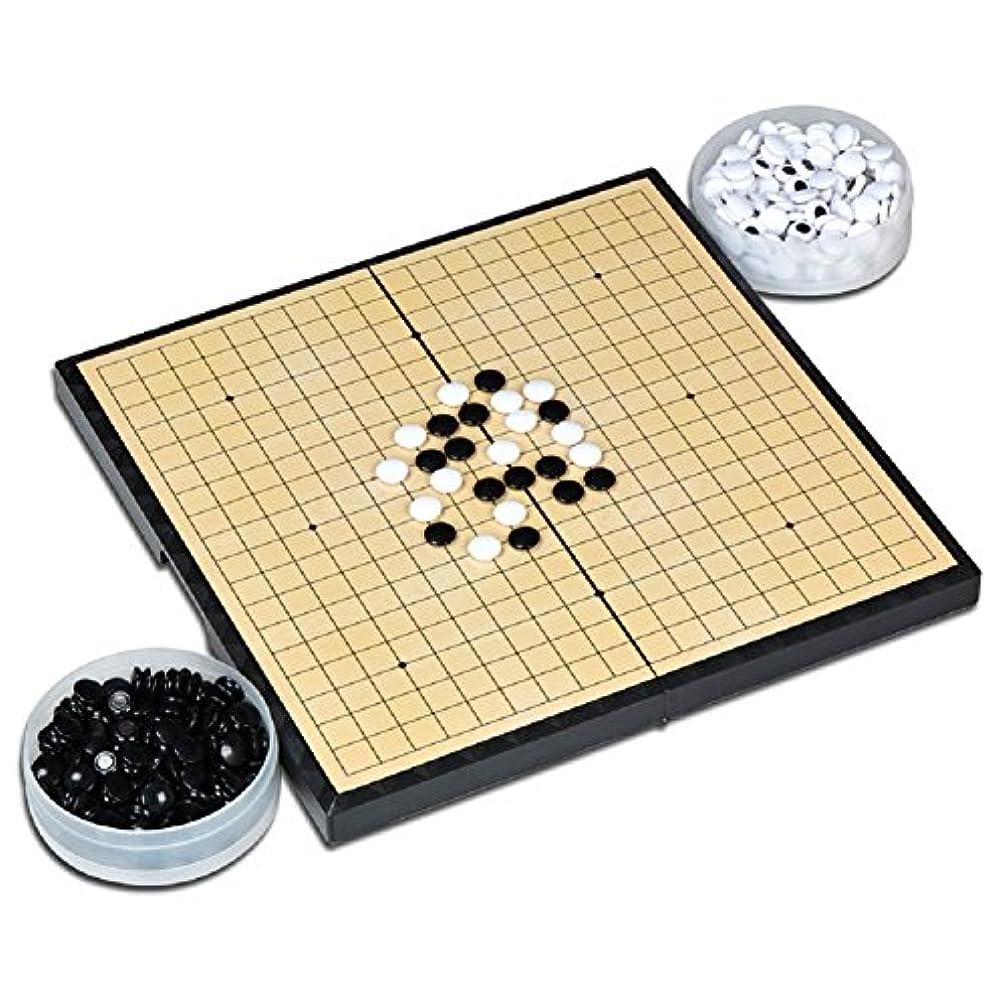 ファンオートメーションドキュメンタリーMagnetic Go Game Set with Go Board (14.6