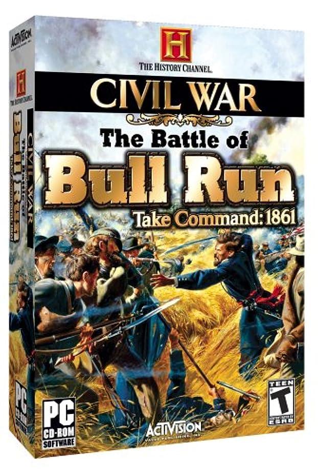 評議会暴行赤字History Channel Civil War: The Battle of Bull Run (輸入版)