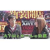 #40 謎の雄たけび「ヒハァーン」(プー&ムー おたこプー後編)/ ぱちんこ太王四神記