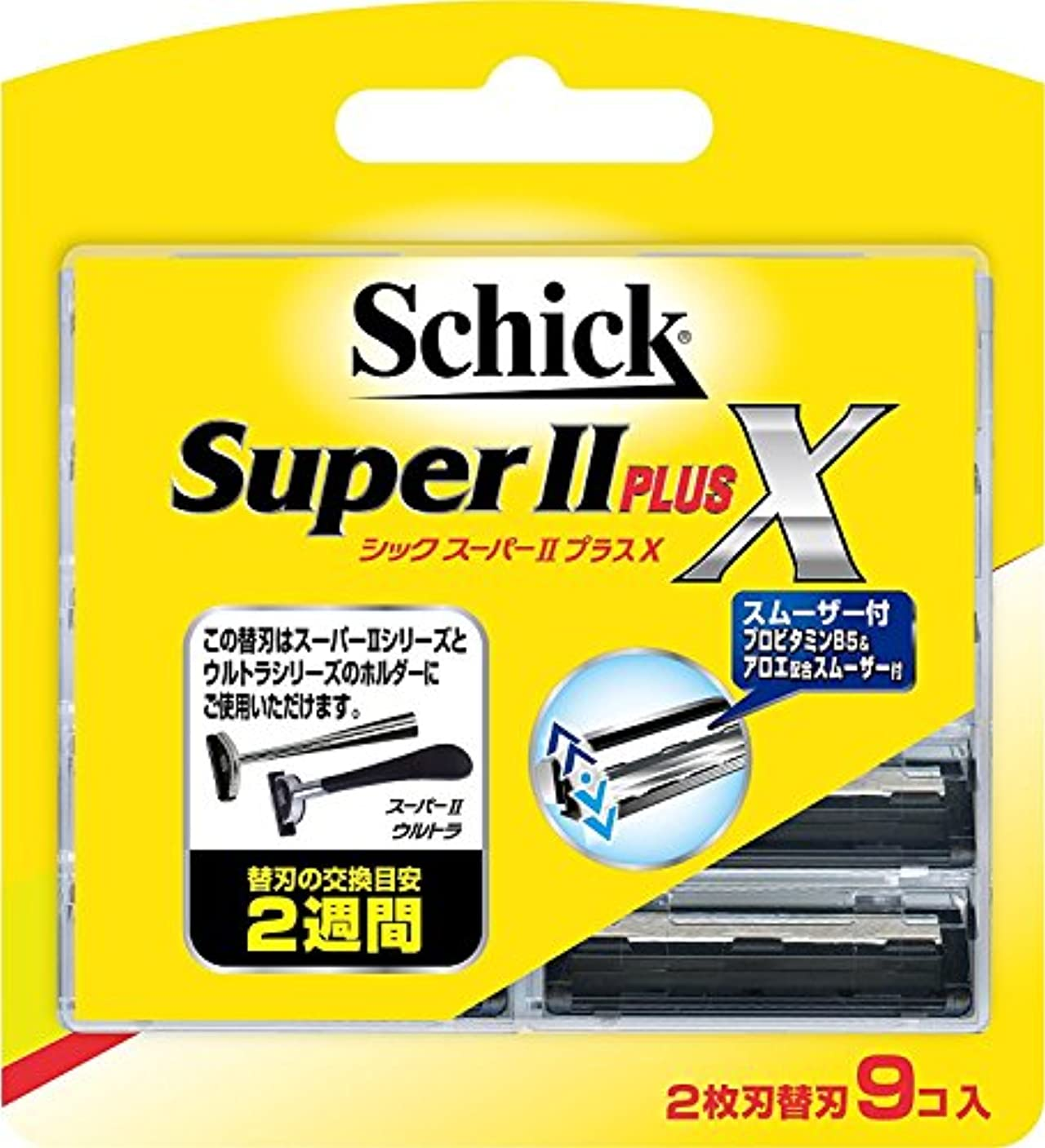 プロット太い油シック Schick スーパーIIプラスX 2枚刃 替刃 (9コ入) ×12個