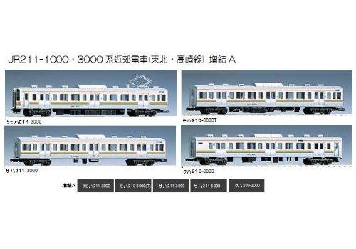 Nゲージ車両 211 3000系近郊電車 (東北・高崎線) 増結A 92230
