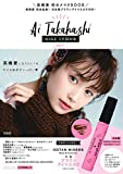Ai Takahashi MAKE-UP BOOK (バラエティ)
