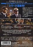 メン・イン・ブラック3 [DVD] 画像