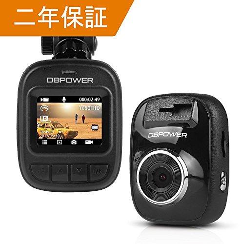 DBPOWER ドライブレコーダー 超小型 高画質 1080...