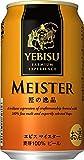 ヱビス マイスター缶 ギフトセット YM5D 350ml×17本